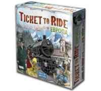 Билет на поезд: Европа (Ticket to Ride: Европа)