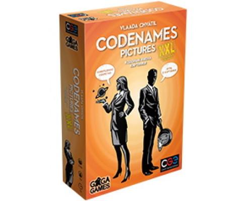 Кодовые имена. Картинки XXL (Codenames Pictures XXL)