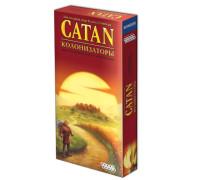 Catan: Колонизаторы. Расширение для 5-6 человек