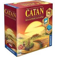 Catan: Колонизаторы. Юбилейное издание