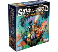 Подземный мир (Small World)