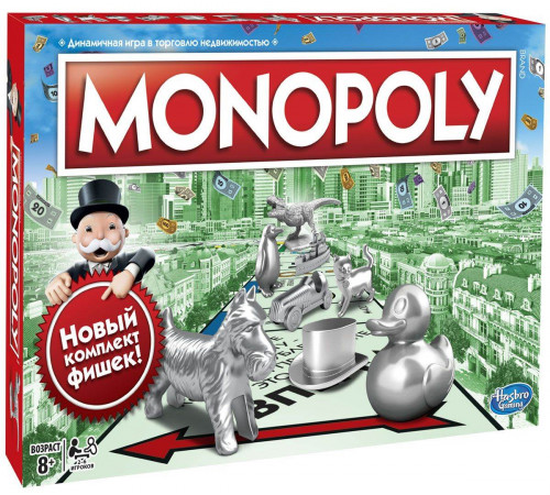 Монополия Классическая