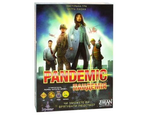 Пандемія (Pandemic) (укр.)
