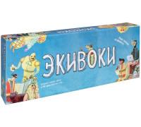 Экивоки