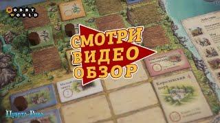 Настольная игра «Пуэрто-Рико» — обзор