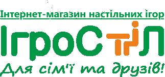 """Интернет магазин  настольных игр """"ІгроСТІЛ"""""""